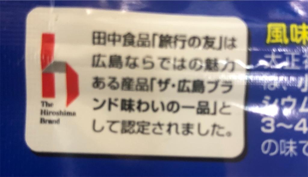 f:id:yuuki-t-device:20200327230806j:image