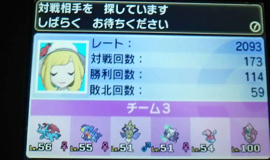 f:id:yuuki0309yegs:20170321152540j:plain