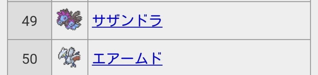 f:id:yuuki0309yegs:20170831201015j:plain