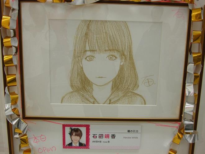 f:id:yuuki0507com:20120619155013j:image:w360