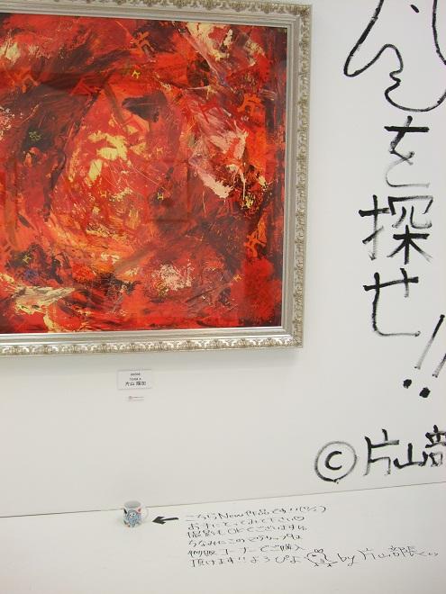 f:id:yuuki0507com:20120703160422j:image:w360