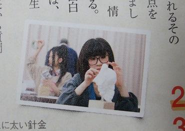 f:id:yuuki0507com:20120721115300j:image:w360