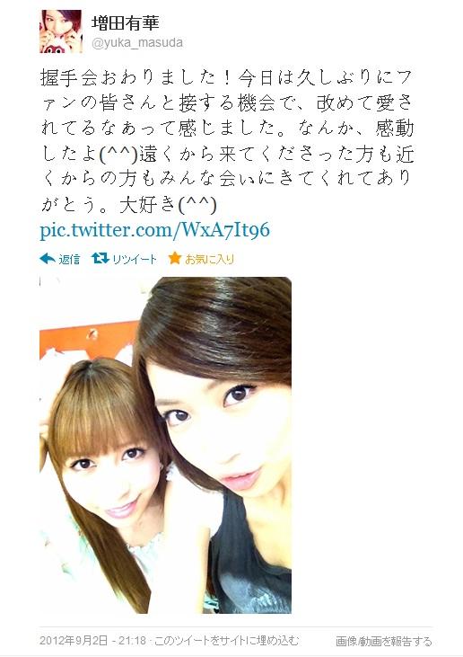 f:id:yuuki0507com:20121206002501j:image:w360