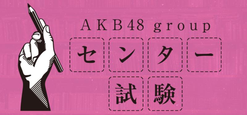 f:id:yuuki0507com:20180311010033p:image:w360