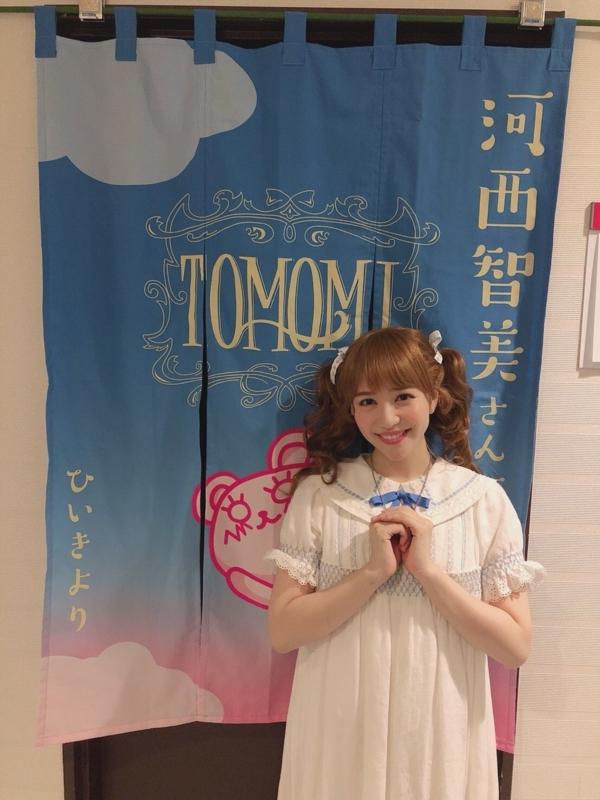 f:id:yuuki0507com:20180730201645j:image:w360