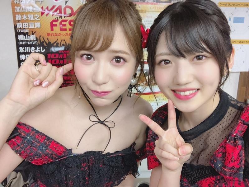 f:id:yuuki0507com:20181018134629j:image:w360