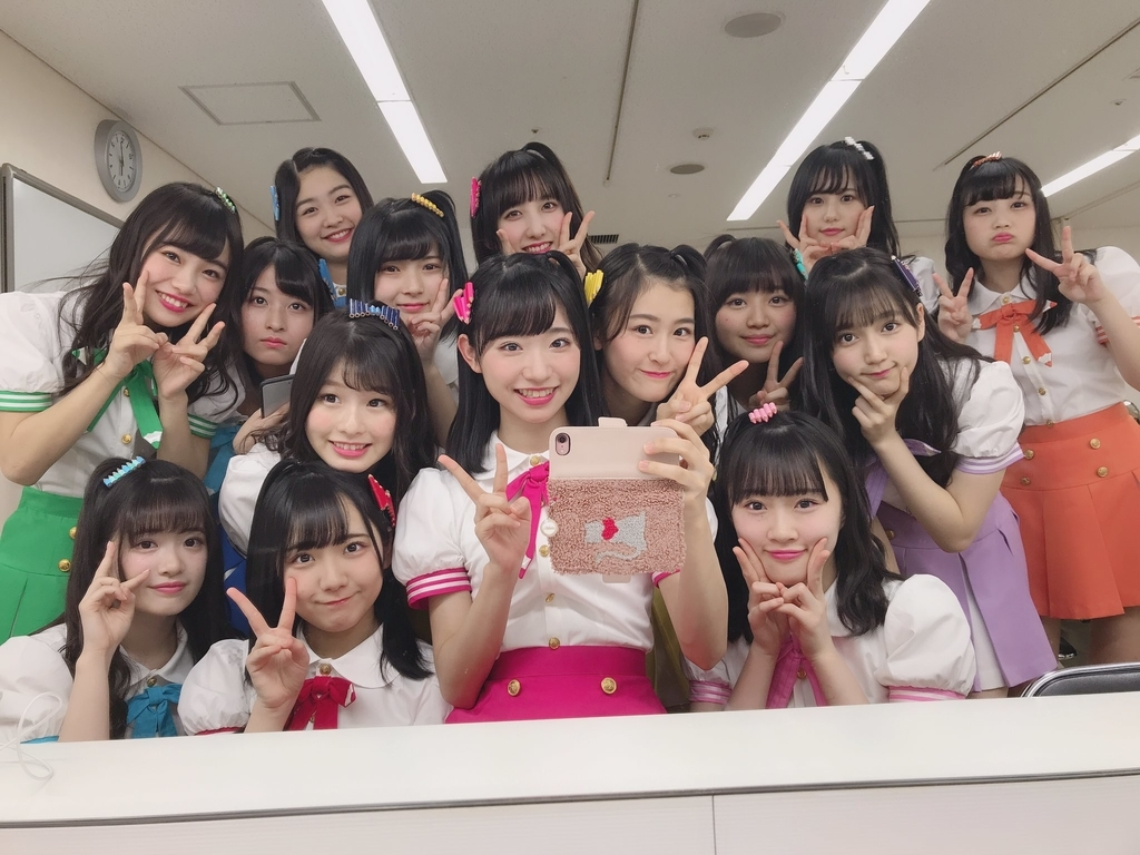 f:id:yuuki0507com:20190117214456j:plain