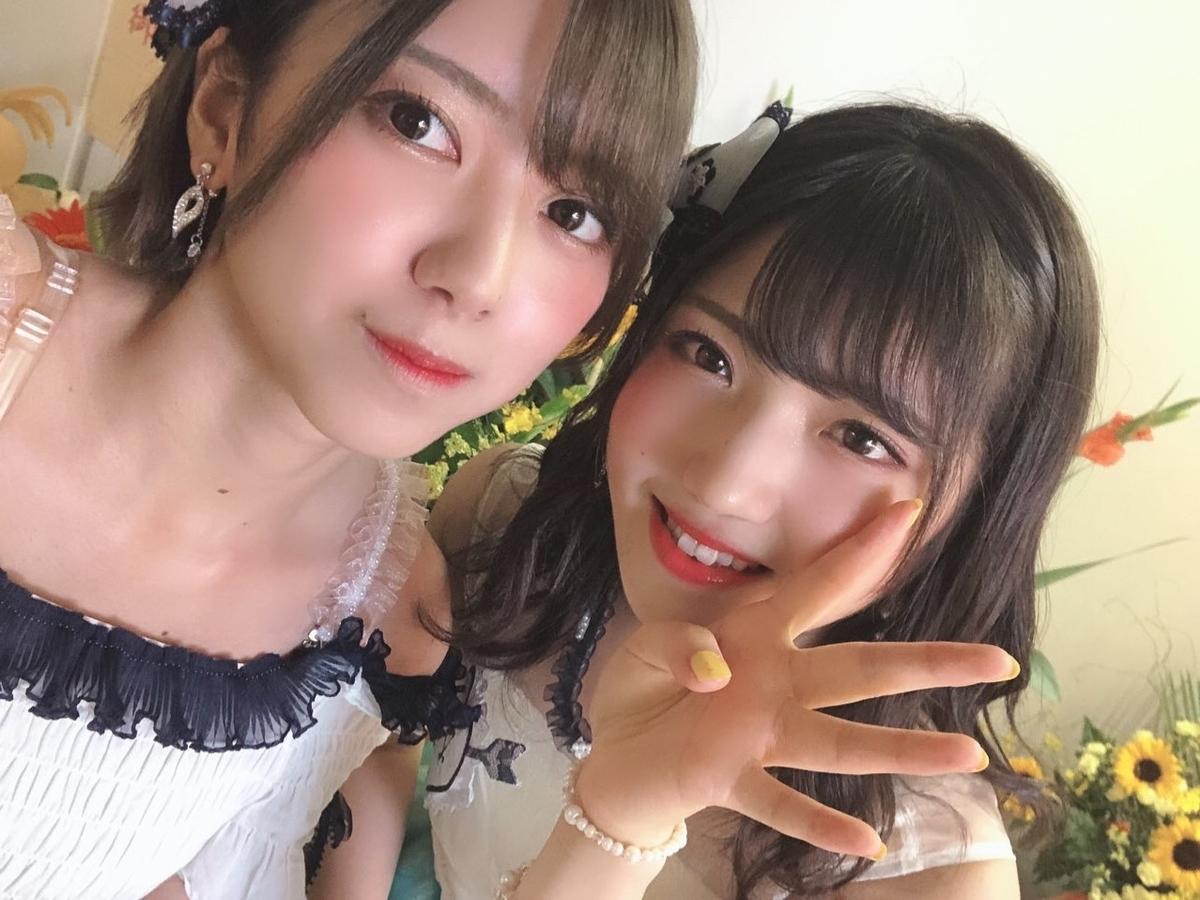 f:id:yuuki0507com:20190928090333j:plain