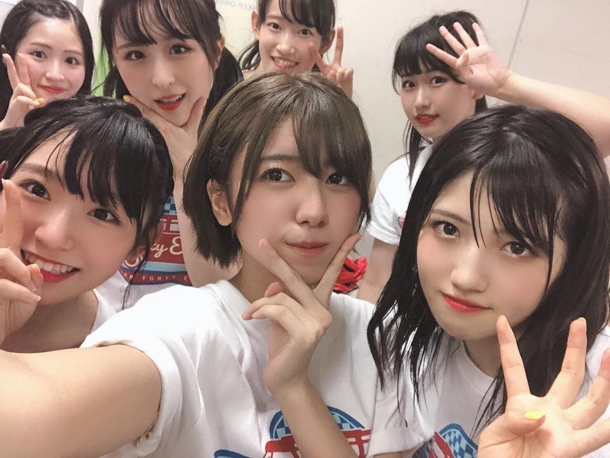 f:id:yuuki0507com:20190928184927j:plain