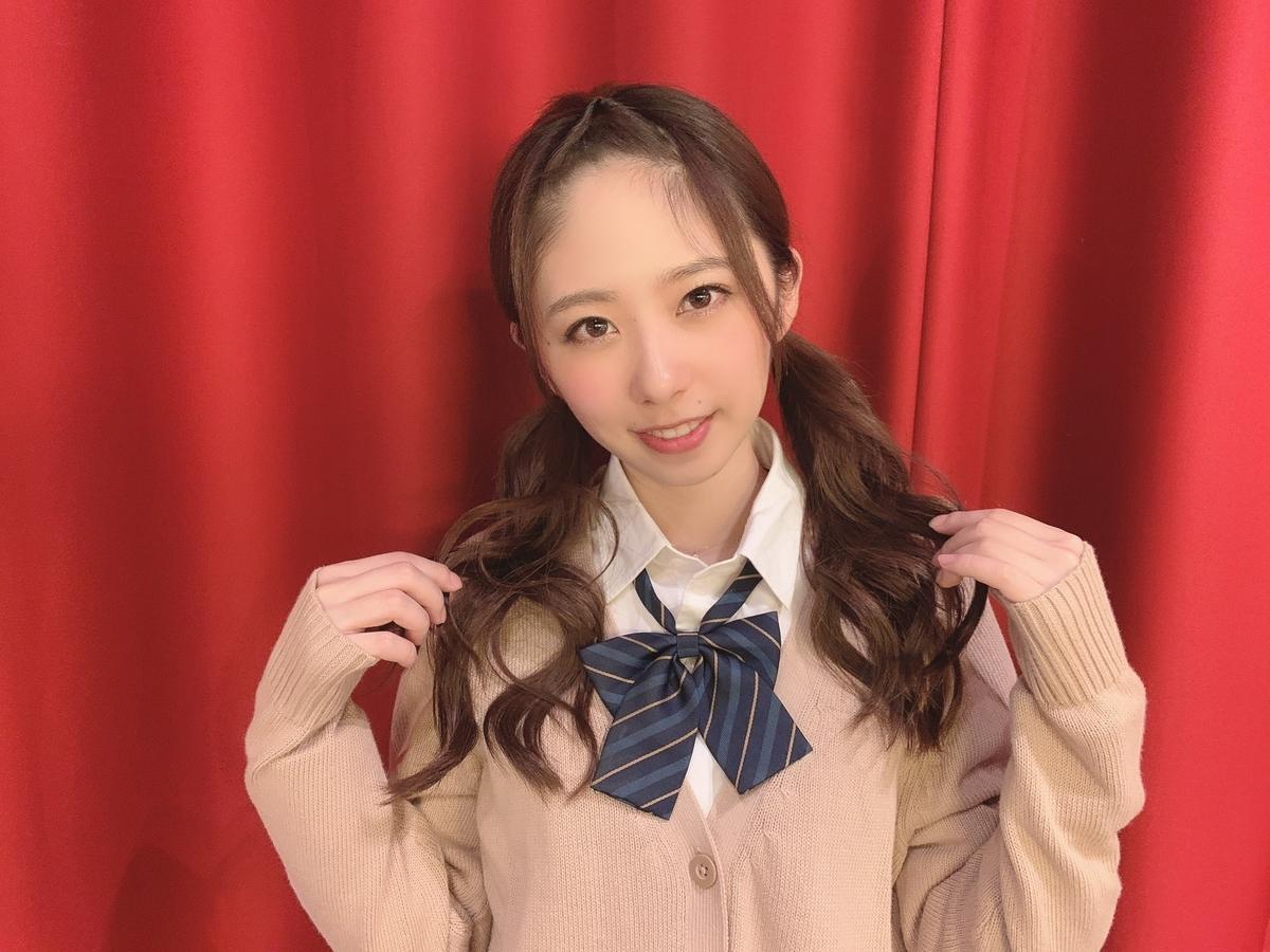 f:id:yuuki0507com:20200216103139j:plain