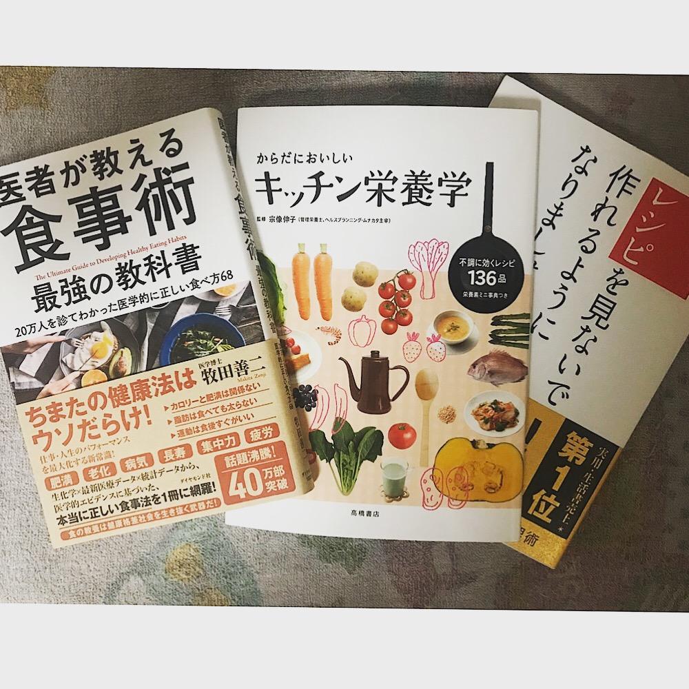 f:id:yuuki0528:20180801130554j:plain