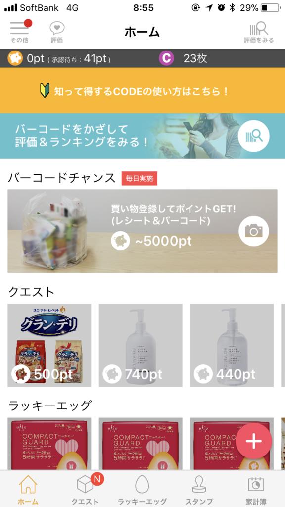 f:id:yuuki0528:20181110111752p:plain