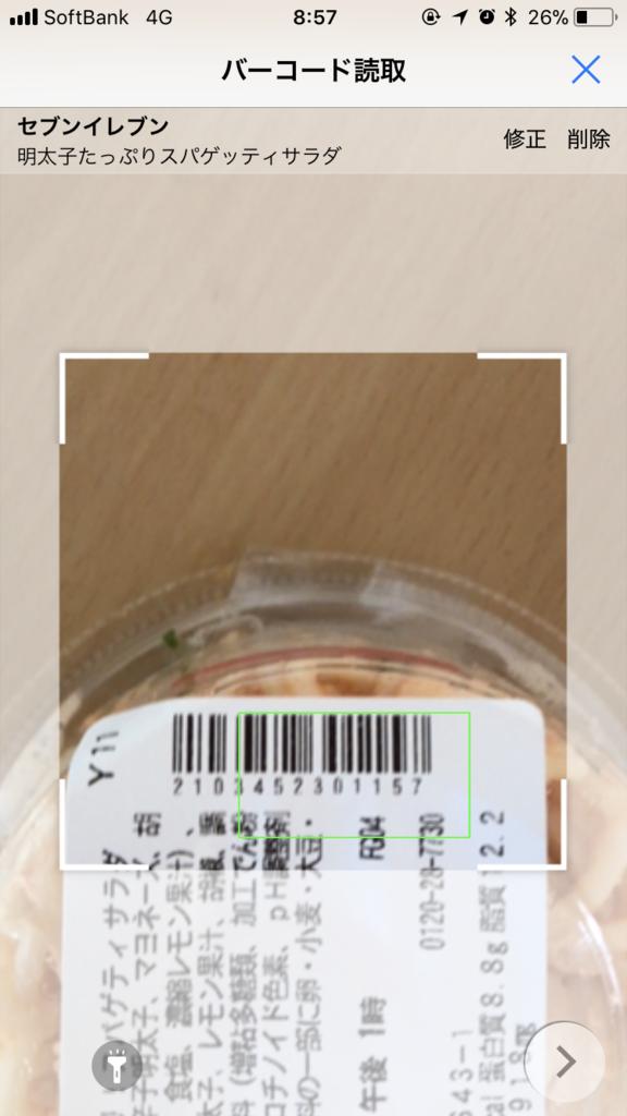 f:id:yuuki0528:20181110112350p:plain