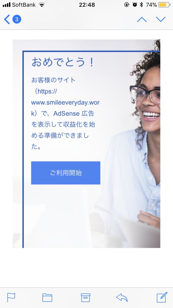 f:id:yuuki0528:20181116042216p:plain