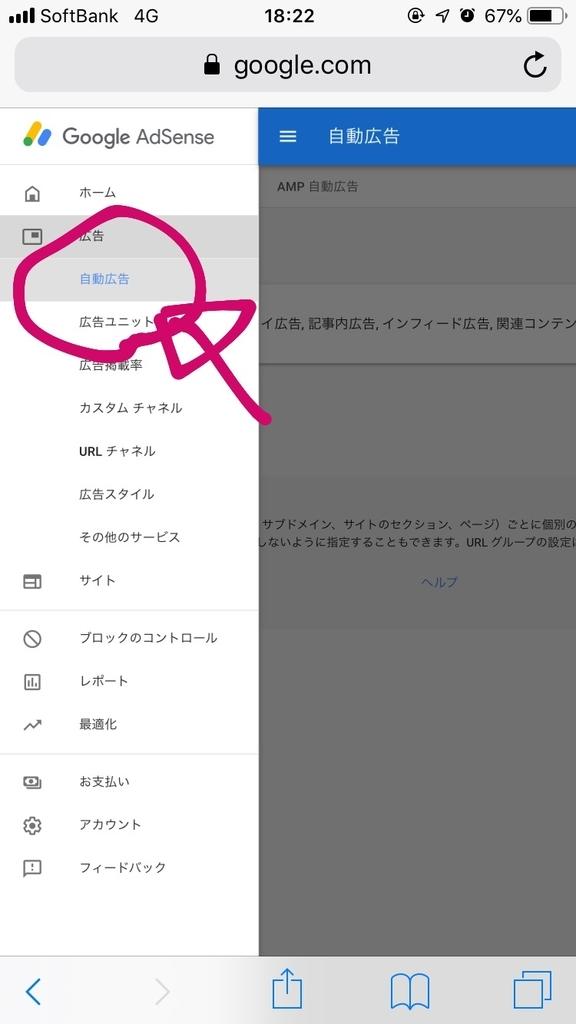 f:id:yuuki0528:20181125183025j:plain