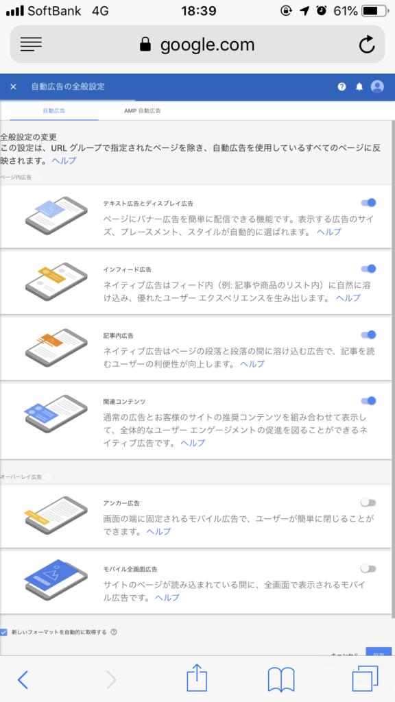 f:id:yuuki0528:20181125184132p:plain