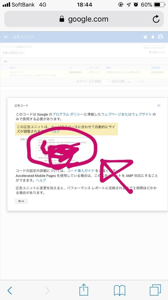 f:id:yuuki0528:20181125184906j:plain