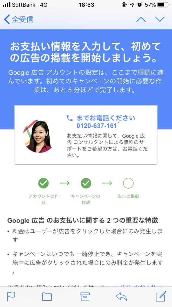 f:id:yuuki0528:20181125185333p:plain