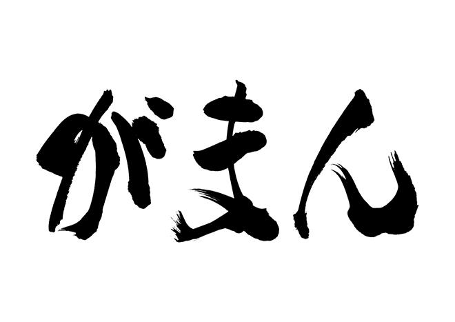 f:id:yuuki0528:20181221083451j:plain