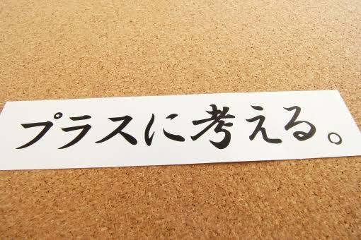 f:id:yuuki0528:20181224170235j:plain