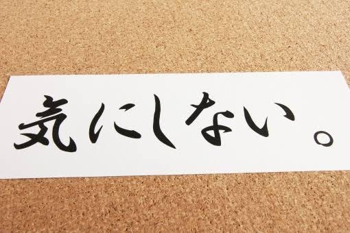 f:id:yuuki0528:20181224170340j:plain