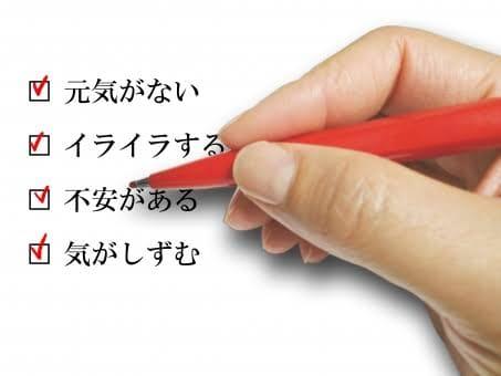 f:id:yuuki0528:20190123142224j:plain