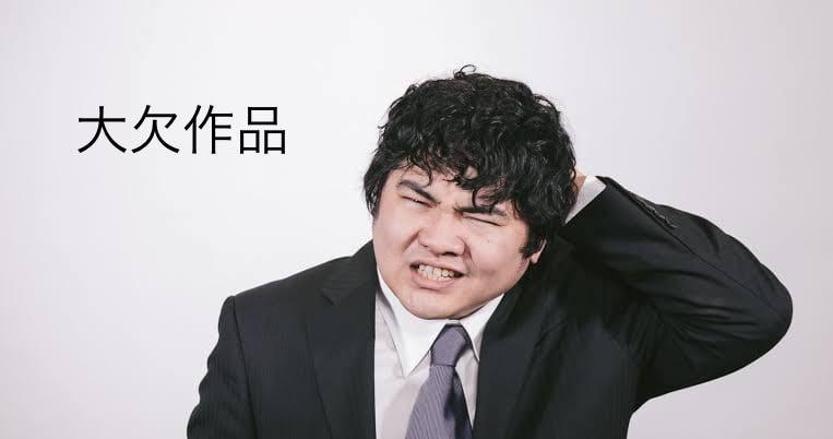 f:id:yuuki0528:20190328111139j:plain
