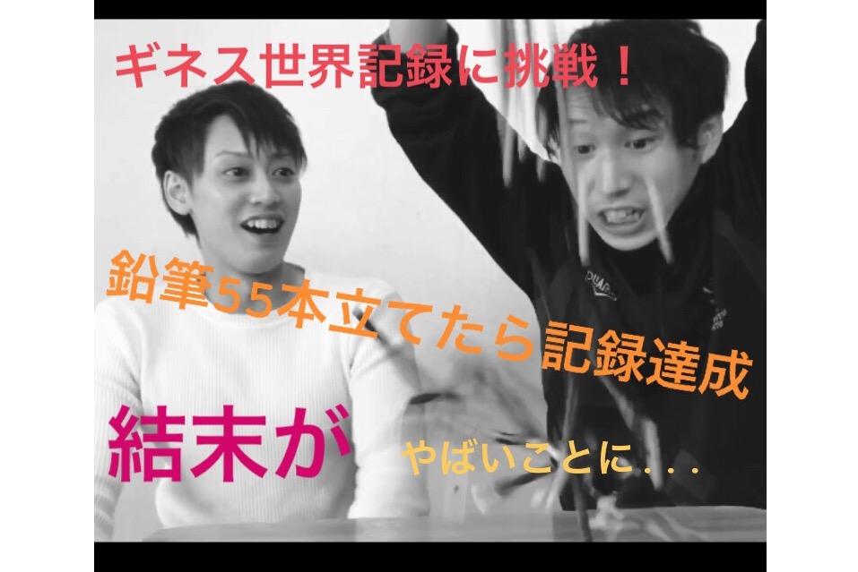 f:id:yuuki0528:20190328125947j:plain