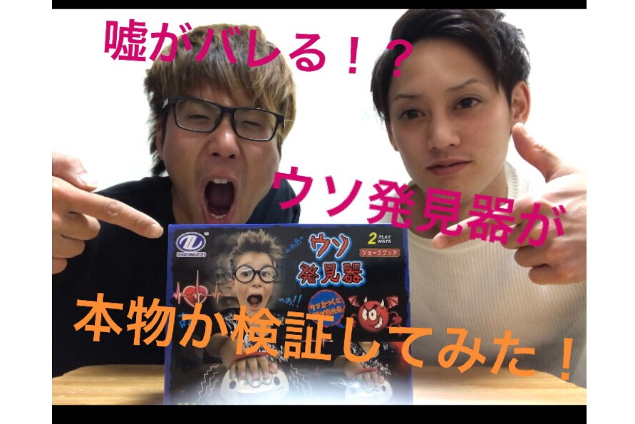 f:id:yuuki0528:20190404053638j:plain