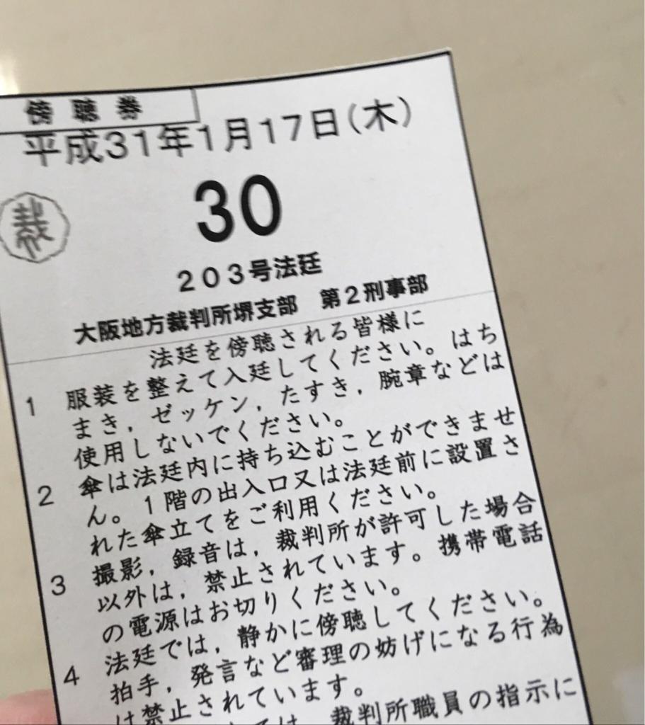 f:id:yuuki10212855:20190209170231j:plain