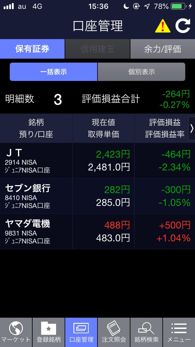 f:id:yuuki10212855:20190626215211p:plain