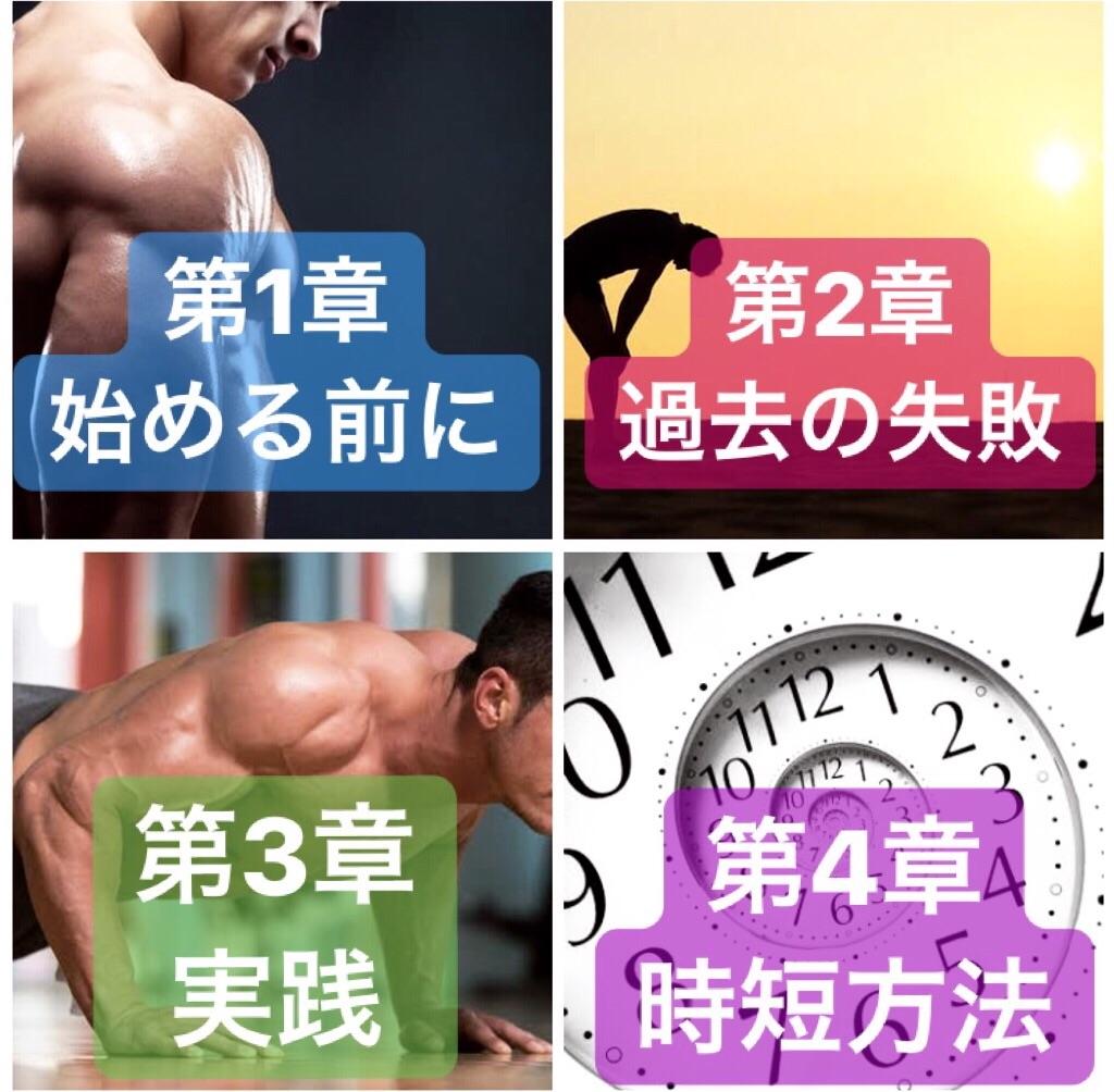 f:id:yuuki1158:20181107095909j:image
