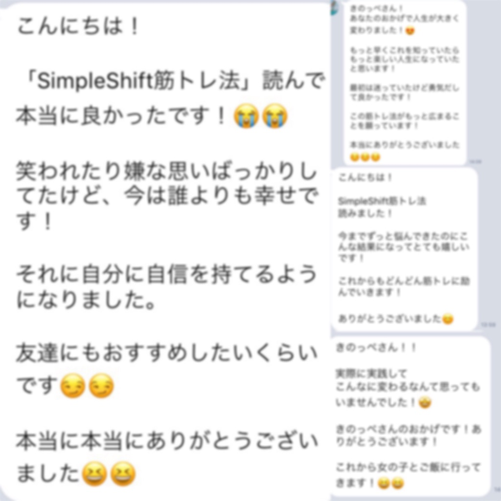 f:id:yuuki1158:20181107142234j:image