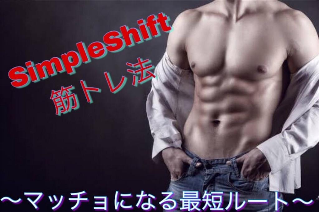 f:id:yuuki1158:20181109001552j:image