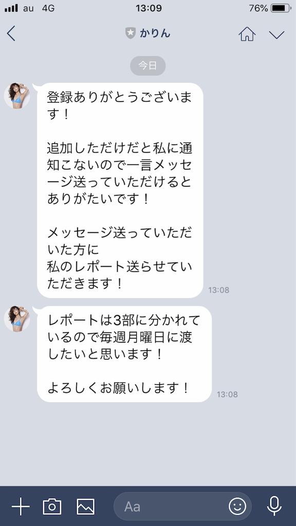 f:id:yuuki1158:20190218131101p:image