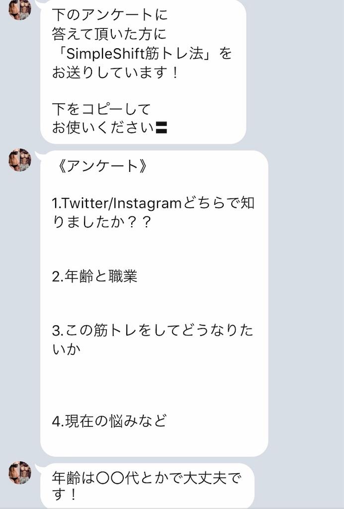 f:id:yuuki1158:20190220201833j:image