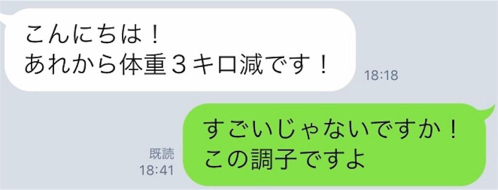 f:id:yuuki1158:20190220203412j:image