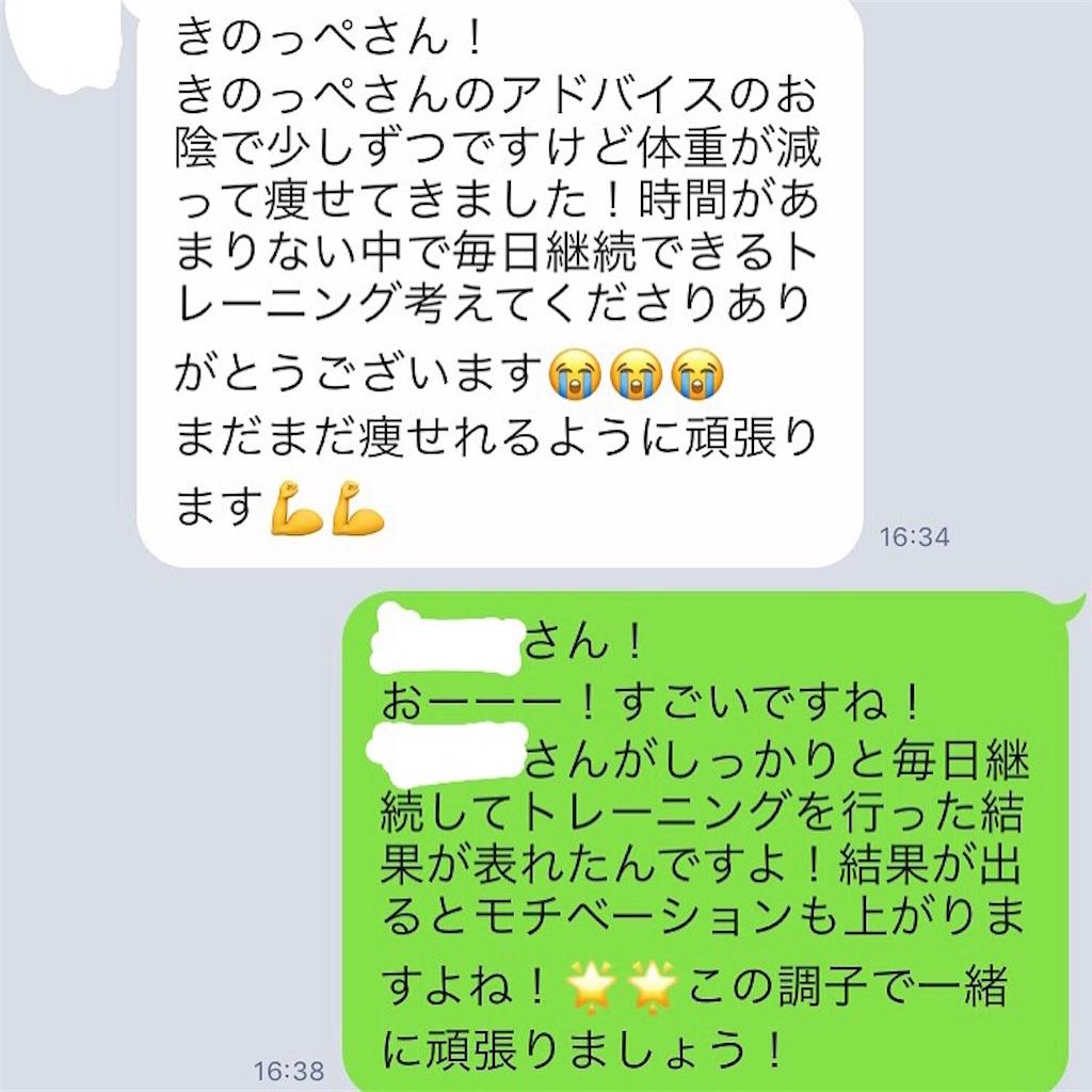 f:id:yuuki1158:20190220203418j:image