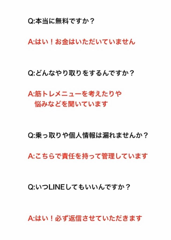f:id:yuuki1158:20190220211158j:image