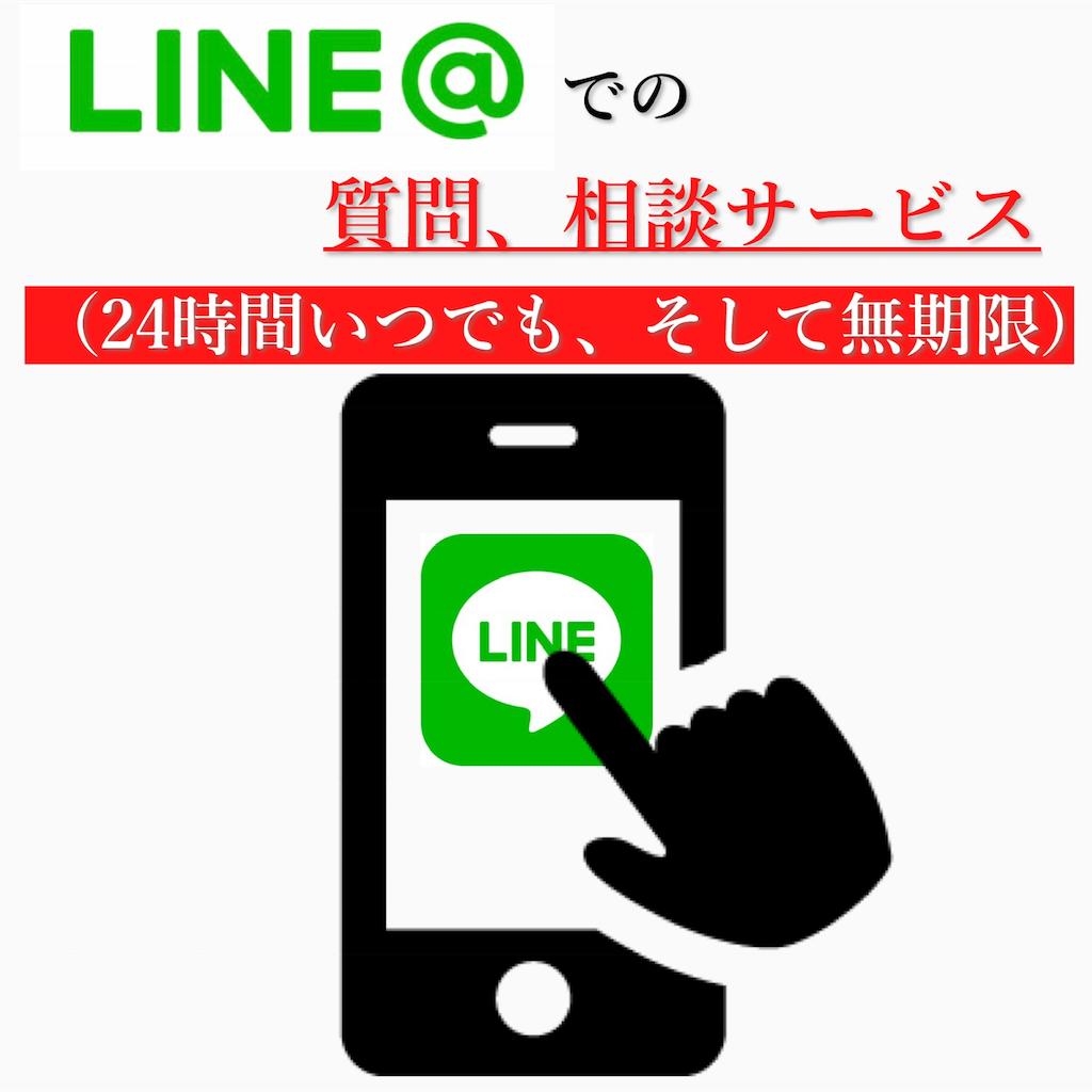 f:id:yuuki1158:20190315232531p:image