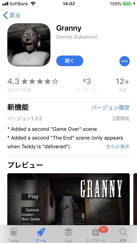 f:id:yuuki1204bbb:20180514140801j:plain