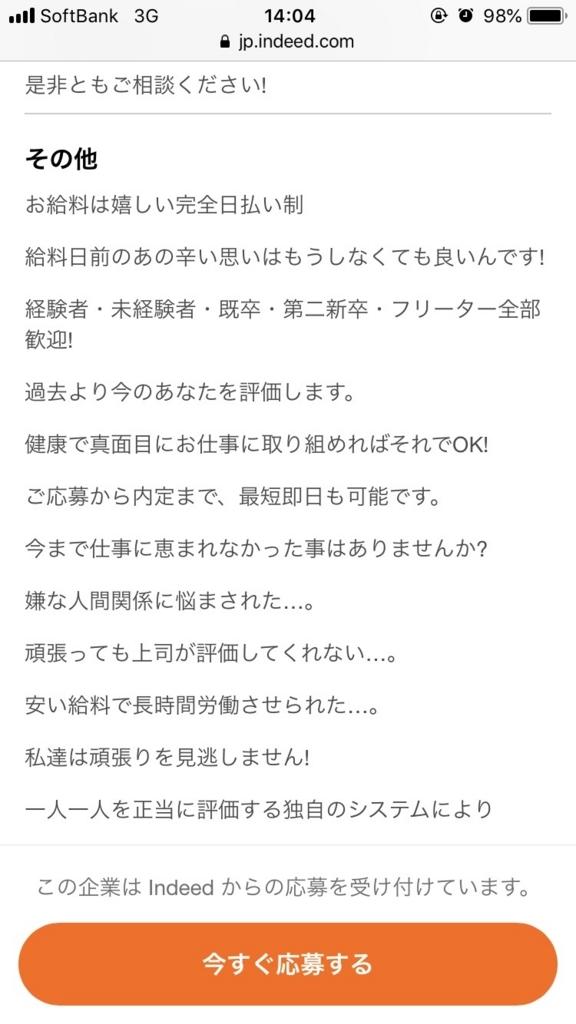 f:id:yuuki1204bbb:20180523215135j:plain