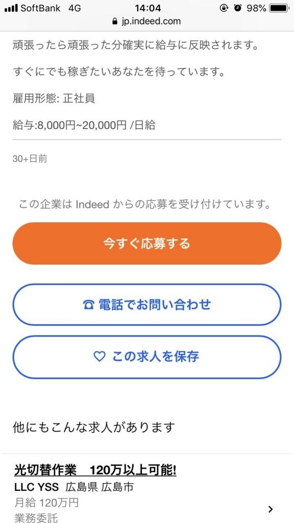 f:id:yuuki1204bbb:20180523215158j:plain
