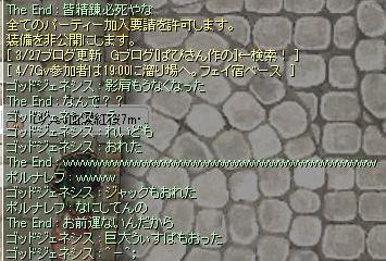 f:id:yuuki1208:20130502123859p:image