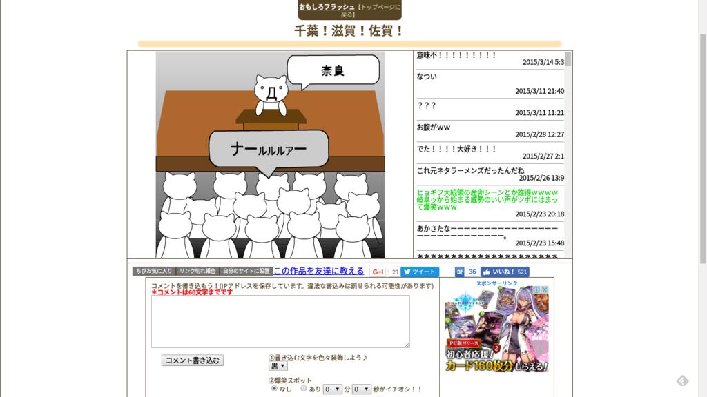 f:id:yuuki167a:20170106100125p:plain