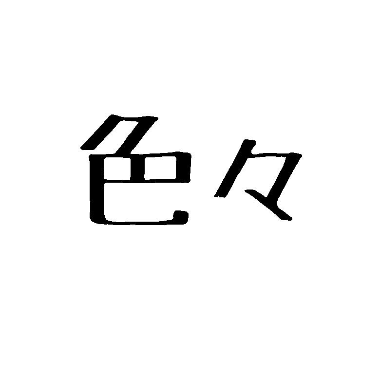 f:id:yuuki167a:20170128174327p:plain