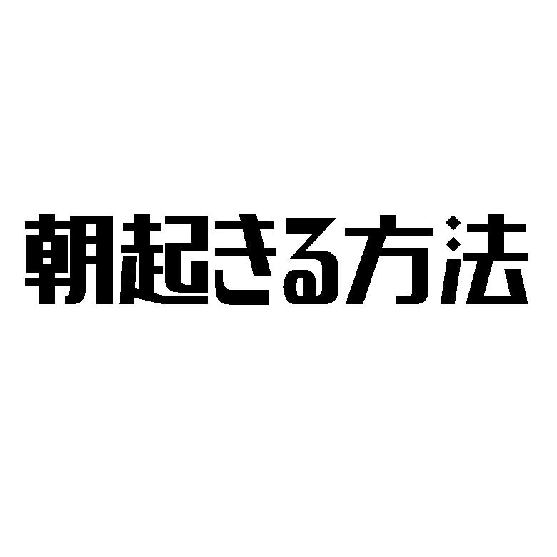 f:id:yuuki167a:20170526001228p:plain