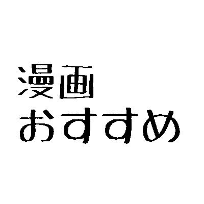 f:id:yuuki167a:20170606143444p:plain