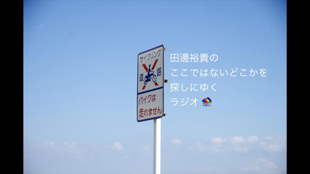 f:id:yuuki167a:20171208003403p:plain
