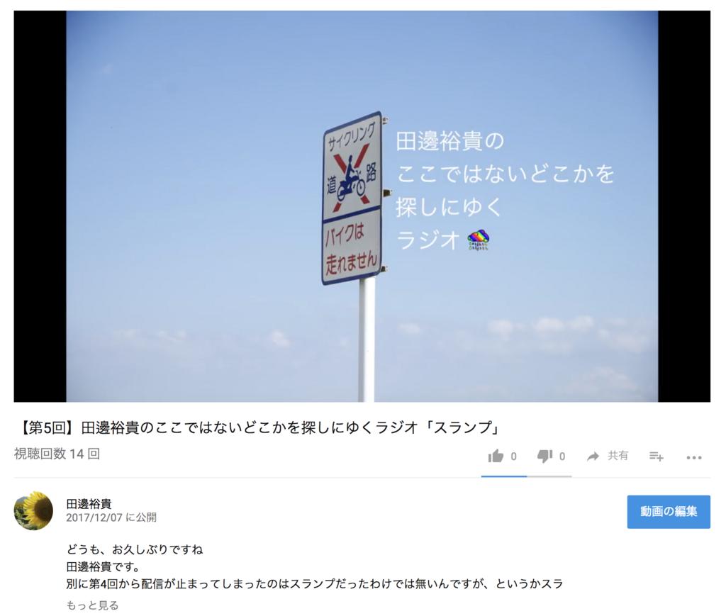 f:id:yuuki167a:20171209002225p:plain